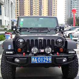Image of a Jeep Wrangler 10th Anniversary Style Front Winch Bull Bar