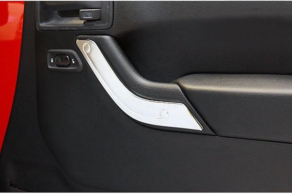 Picture of a 2 Door Silver Inner Door Handle Trim Cover Interior